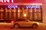 cocktail cock lounge